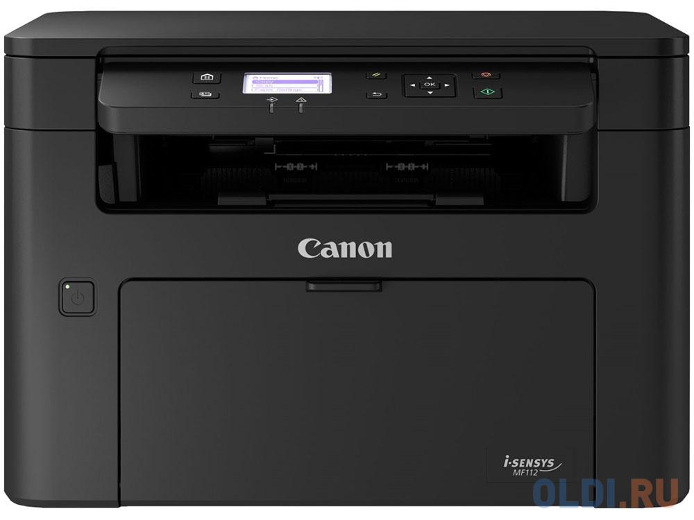МФУ Canon I-SENSYS MF112 (копир-принтер-сканер, A4)