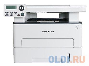 МФУ Pantum M6700D (лазерное, ч.б., копир/принтер/сканер, 30 стр/мин, ADF, 1200?1200 dpi, дуплекс, 256Мб RAM, лоток 250 стр, USB)