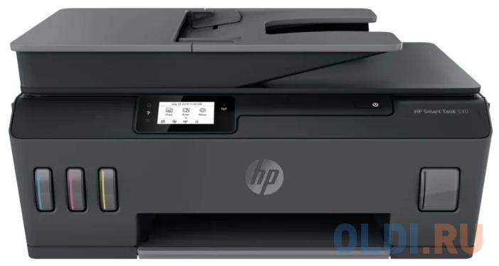 HP Smart Tank 530 AiO Printer
