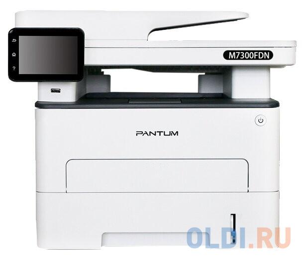 Фото - МФУ лазерный Pantum M7300FDN (A4, принтер/сканер/копир/факс, 1200dpi, 33ppm, 512Mb, ADF50, Duplex, Lan, USB) (M7300FDN) сканер mercury 8500 p2d usb white