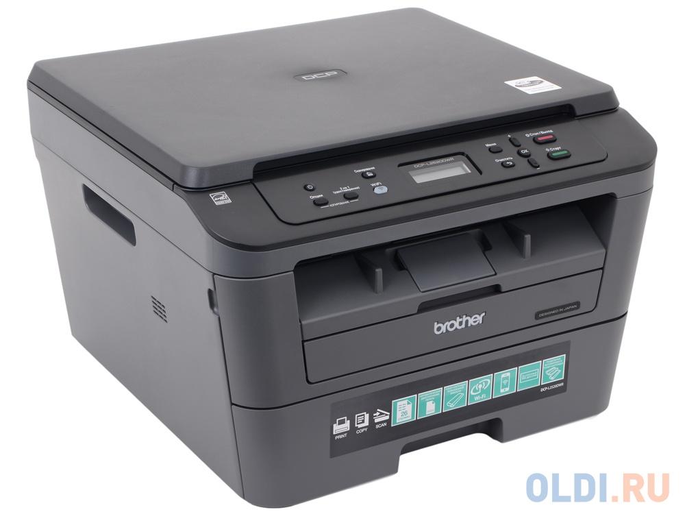 МФУ лазерное Brother DCP-L2520DWR принтер/сканер/копир, A4, 26стр/мин, дуплекс, 32Мб, USB, WiFi (замена DCP-7060DR)
