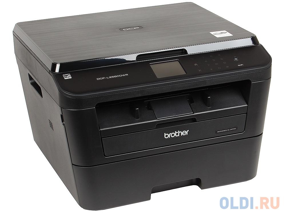 МФУ лазерное Brother DCP-L2560DWR принтер/сканер/копир, A4, 30стр/мин, дуплекс, 64Мб, USB, LAN, WiFi (замена DCP-7070DWR)