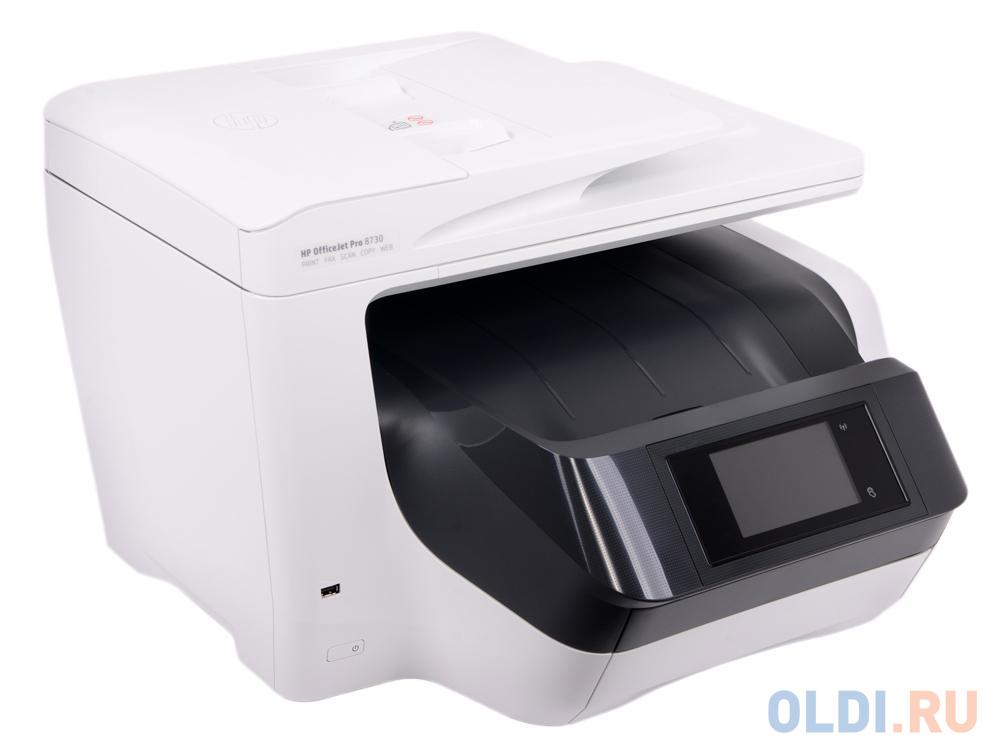МФУ HP Officejet Pro 8730