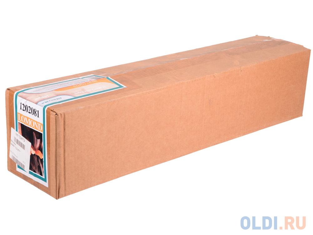 Бумага для плоттера Lomond 140г/м2 610мм х 30м х 50 матовая 1202081 бумага для плоттера lomond 180г м2 1067мм х 30м х 50 матовая 1202093