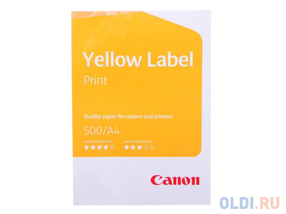 Офисная бумага Canon Yellow Label Print А4 80гр/м2, 500л. класс