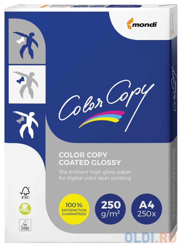 Фото - Бумага COLOR COPY GLOSSY, мелованная, глянцевая, А4, 250 г/м2, 250 л., для полноцветной лазерной печати, А++, Австрия, 138% (CIE) бумага color copy silk мелованная матовая а4 170 г м2 250 л для полноцветной лазерной печати а австрия 138% cie