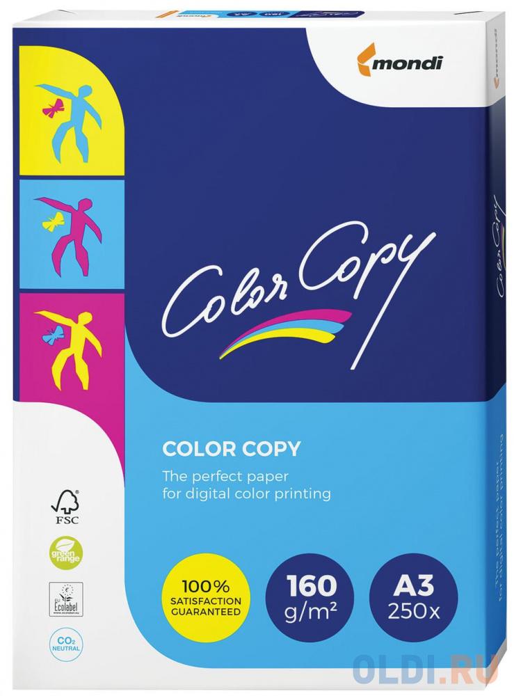 Бумага COLOR COPY, А3, 250 г/м2, 125 л., для полноцветной лазерной печати, А++, Австрия, 161% (CIE) бумага color copy большой формат 297х420 мм а3 200 г м2 250 л для полноцветной лазерной печати а австрия 161% cie a3 7158 1 шт