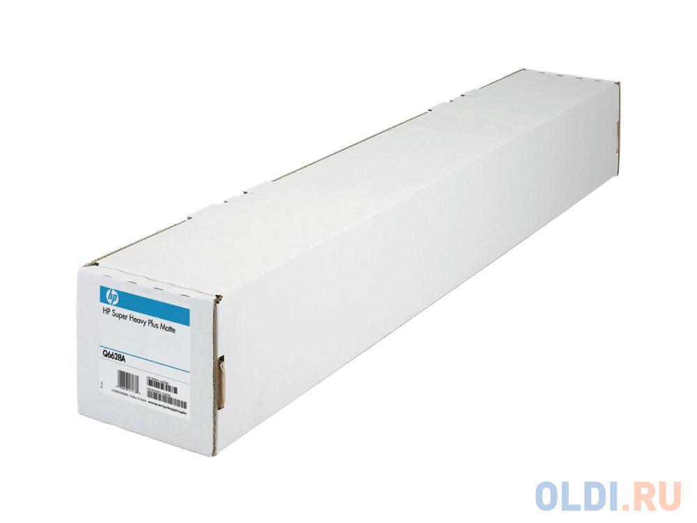 Фото - Бумага HP Q6628B Матовая для струйной печати сверхплотная высшего качества 42(A0+)/1067мм х 30.5м/210г/м2/рул. розова наталия менеджмент качества учебное пособие