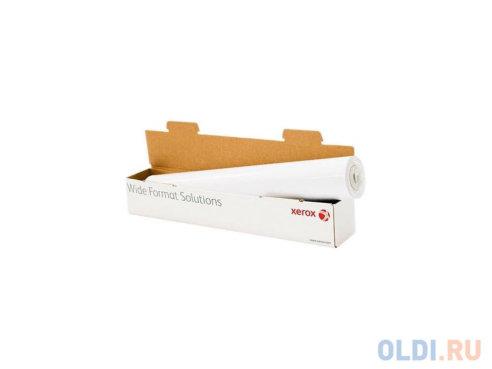 Бумага Xerox А1 610мм x 30м 120г/м2 матовая 450L91412
