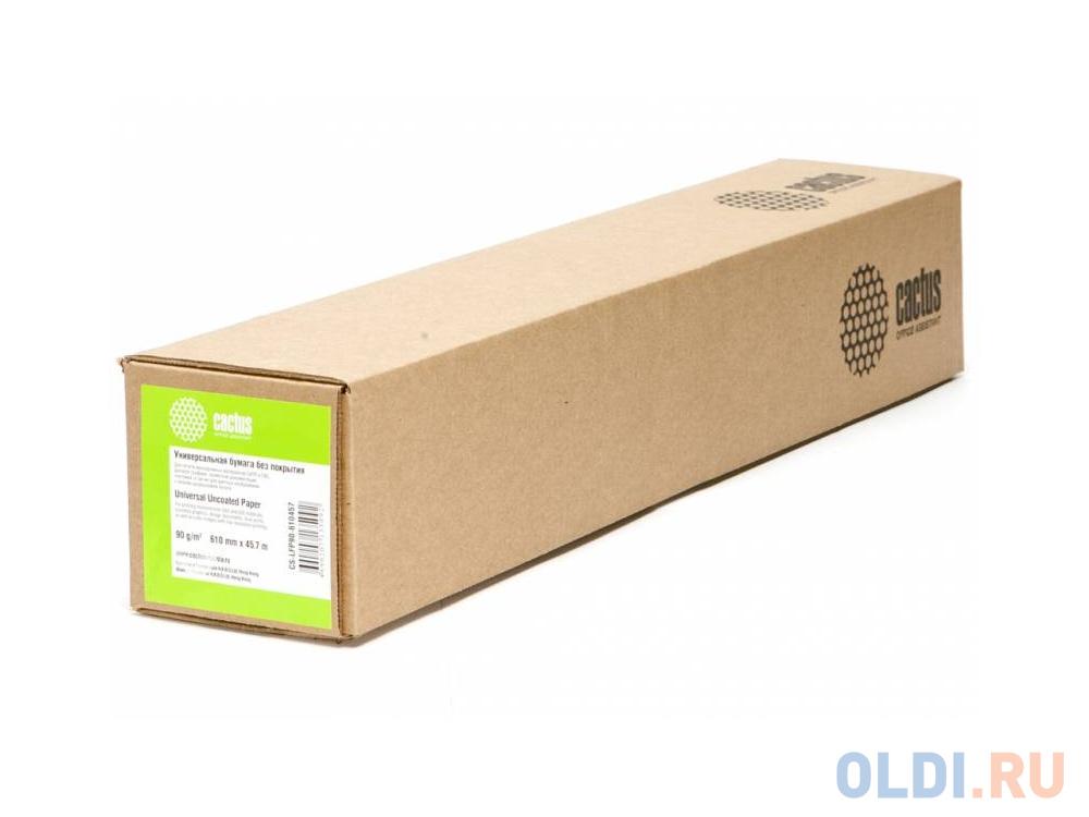 Бумага для плоттера Cactus CS-LFP90-610457 24