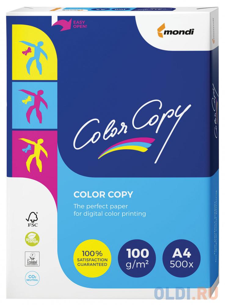 Бумага COLOR COPY, А4, 220 г/м2, 250 л., для полноцветной лазерной печати, А++, Австрия, 161% (CIE) фото