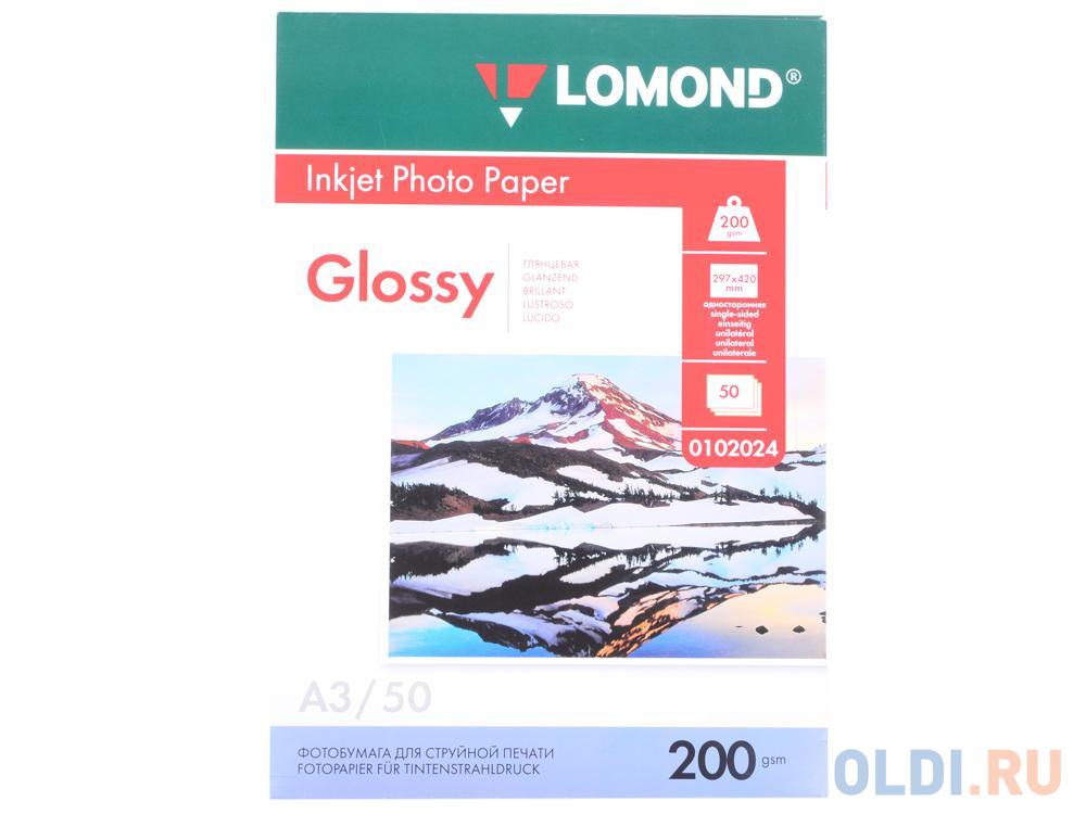 Бумага Lomond A3 200г/кв.м Glossy 0102024 50л бумага фото а4 50л 170г м2 для принтеров глянцевая односторонняя lomond