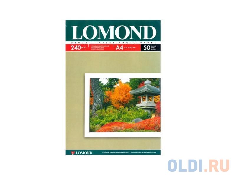 Фотобумага Lomond А4 240г/м2 глянцевая 50л 102135 бумага фото а4 50л 170г м2 для принтеров глянцевая односторонняя lomond