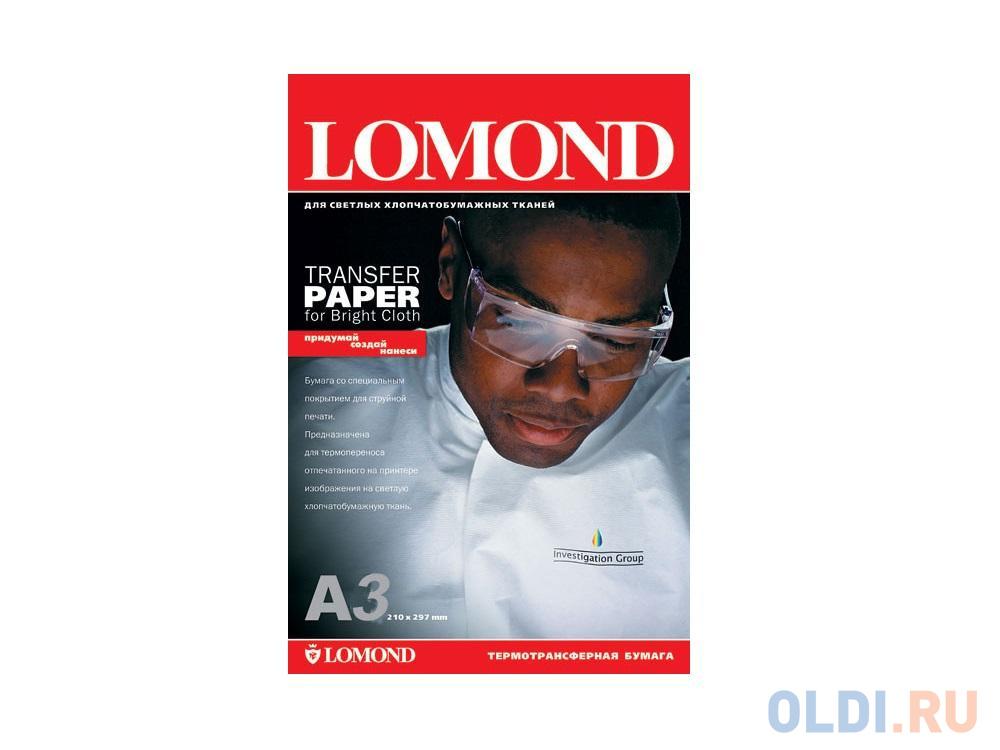 Фото - Термотрансфер Lomond A3 140г/кв.м для струйных принтеров на светлых тканях 50л 808315 узорова о нефедова е 2700 задач по математике для начальной школы 1 4 классы