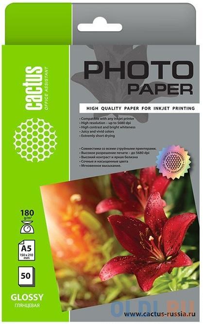 Фото - Фотобумага Cactus CS-GA518050 A5/180г/м2/50л./белый глянцевое для струйной печати cactus cs ga520050 a5 200г м2 50л