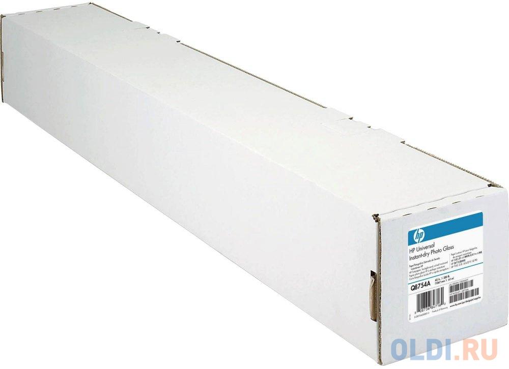Универсальная быстросохнущая глянцевая фотобумага HP 1067 мм x 60,96 м 200г/м2
