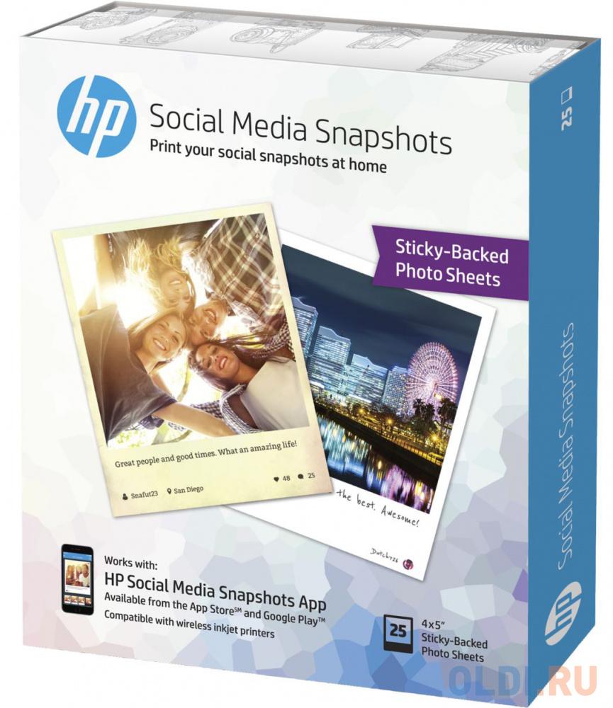 Фотобумага HP легкосъемная клейкая 265 г/м2, 25 листов,10x13cm