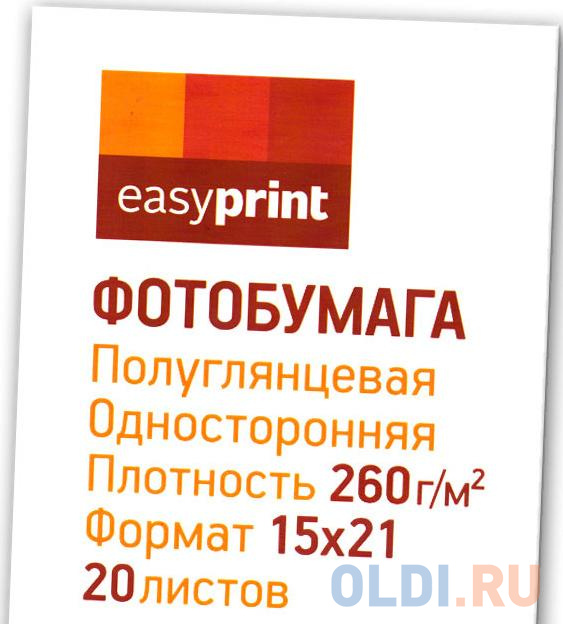 PP-210 Фотобумага EasyPrint полуглянцевая односторонняя 15x21, 260 г/м?, 20 листов
