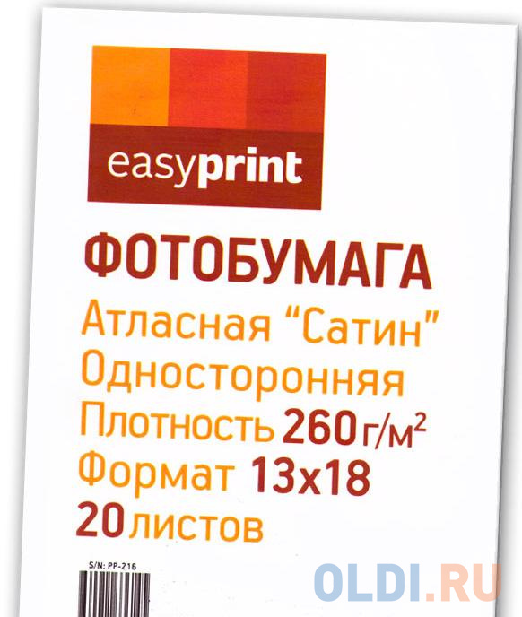 PP-216 Фотобумага EasyPrint атласная