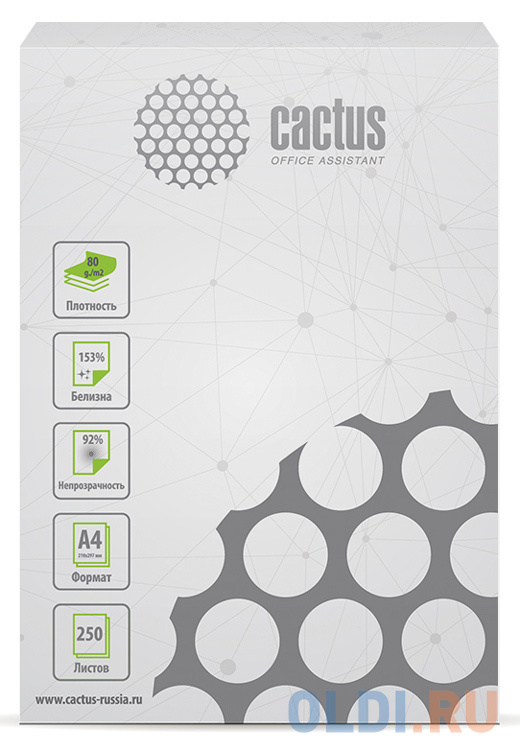 Бумага Cactus CS-OPB-A480250 A4/80г/м2/250л./белый CIE153% общего назначения(офисная) бумага cactus cs opb a480250 a4 80г м2 250л белый cie153% общего назначения офисная