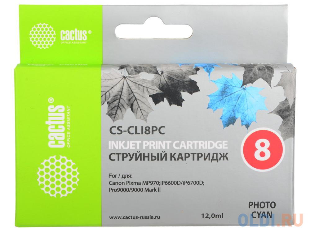 Фото - Картридж Cactus CS-CLI521GY CS-CLI521GY 450стр Светло-голубой картридж cactus cs c8551ar голубой