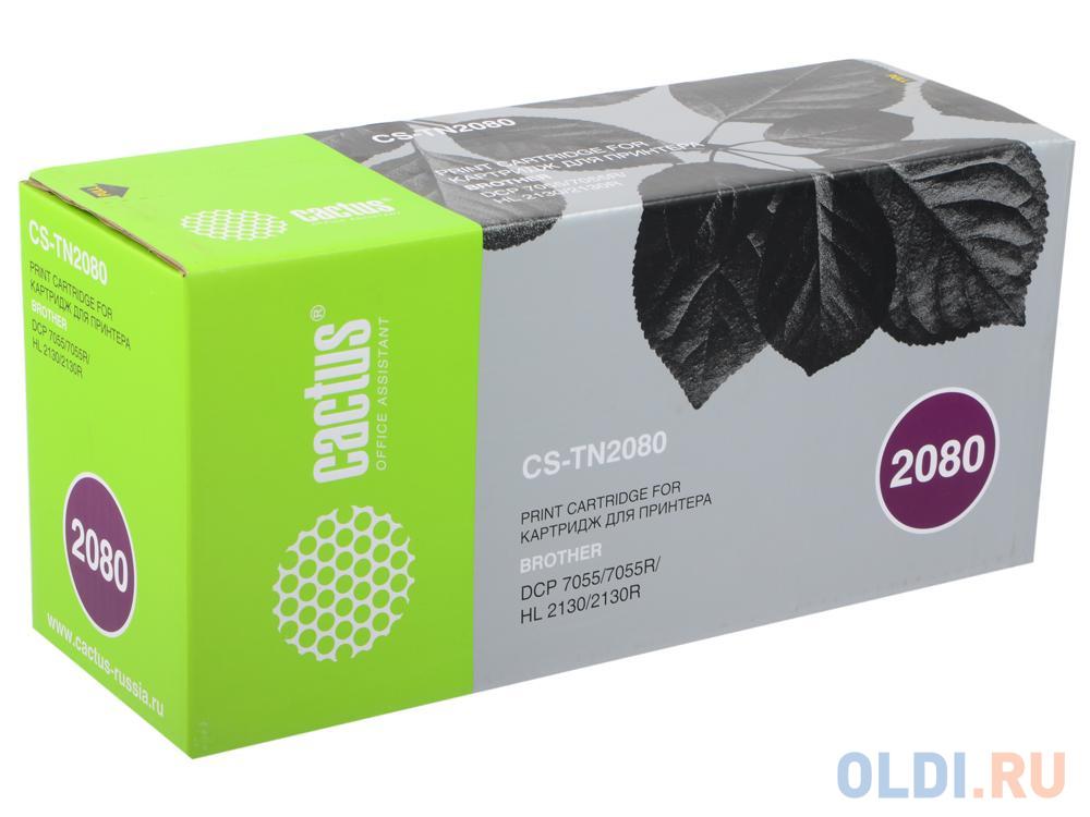 Картридж Cactus CS-TN2080 700стр Черный