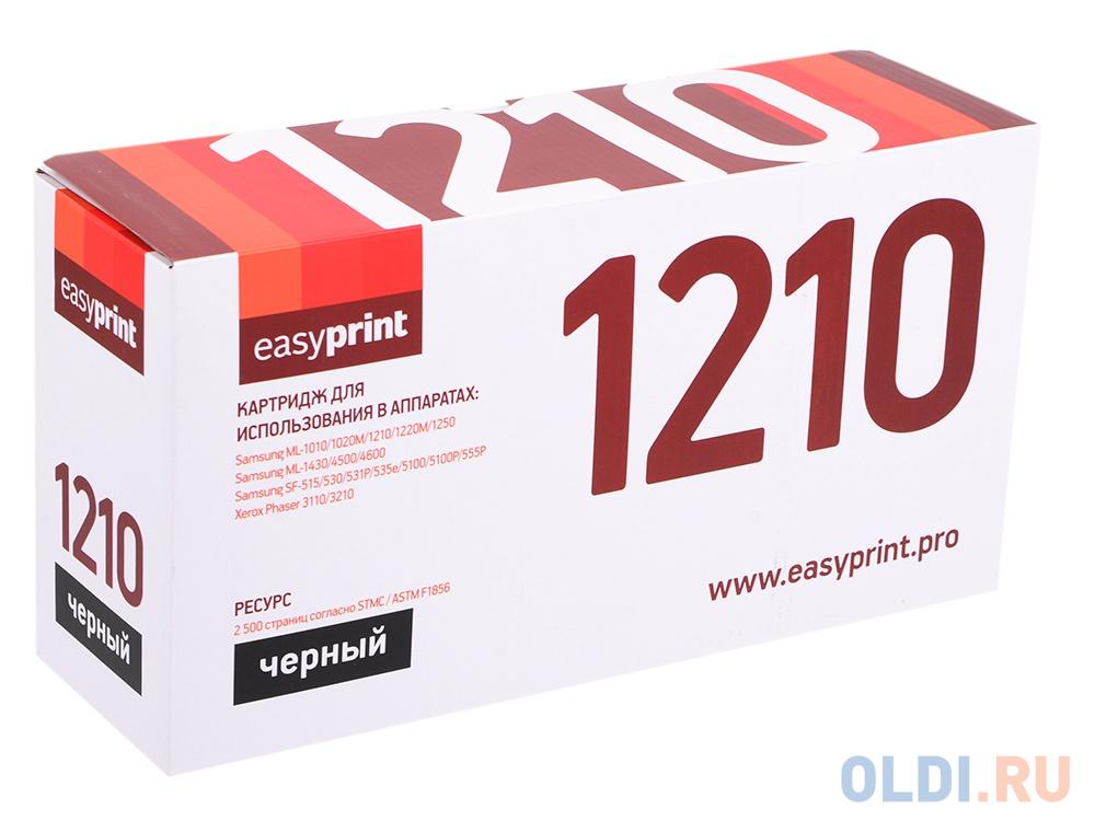 Картридж EasyPrint LS-1210 для Samsung ML1210/Xerox Phaser 3110/3210 черный 2500стр
