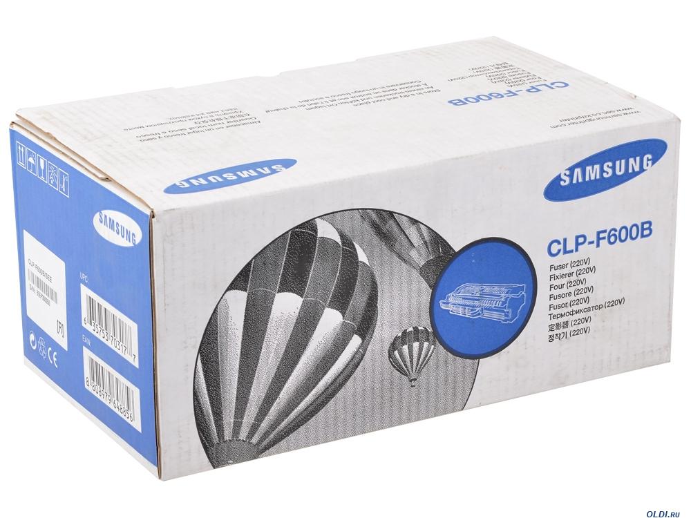 Печь для принтера Samsung CLP-F600B