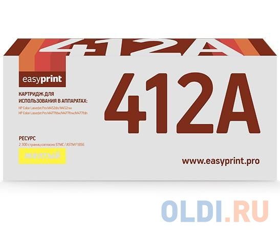 Фото - Картридж EasyPrint CF412A 2300стр Желтый картридж easyprint cf413a 2300стр пурпурный