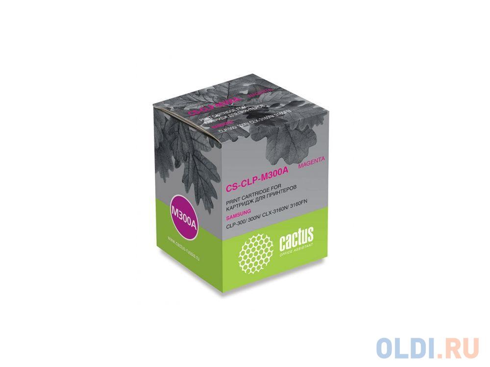 Фото - Картридж Cactus CS-CLP-M300A для принтеров SAMSUNG CLP-300/300N/CLX-3160N/3160FN, пурпурный, 1000 стр. clp 545 pe