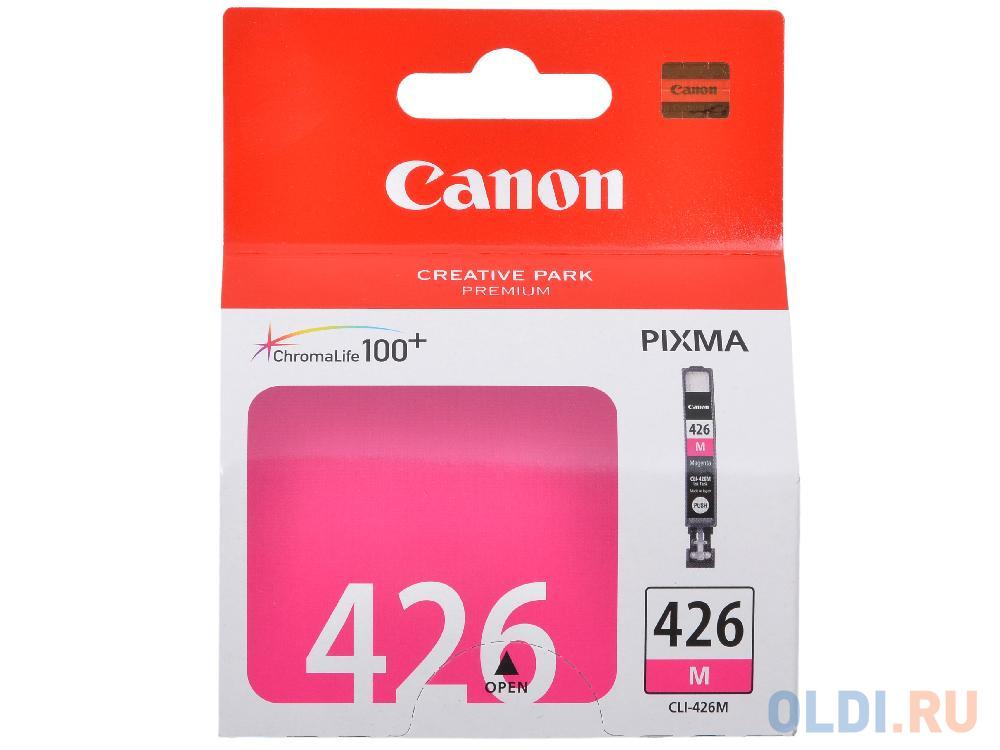 Картридж Canon CLI-426M CLI-426M CLI-426M CLI-426M CLI-426M 447стр Пурпурный