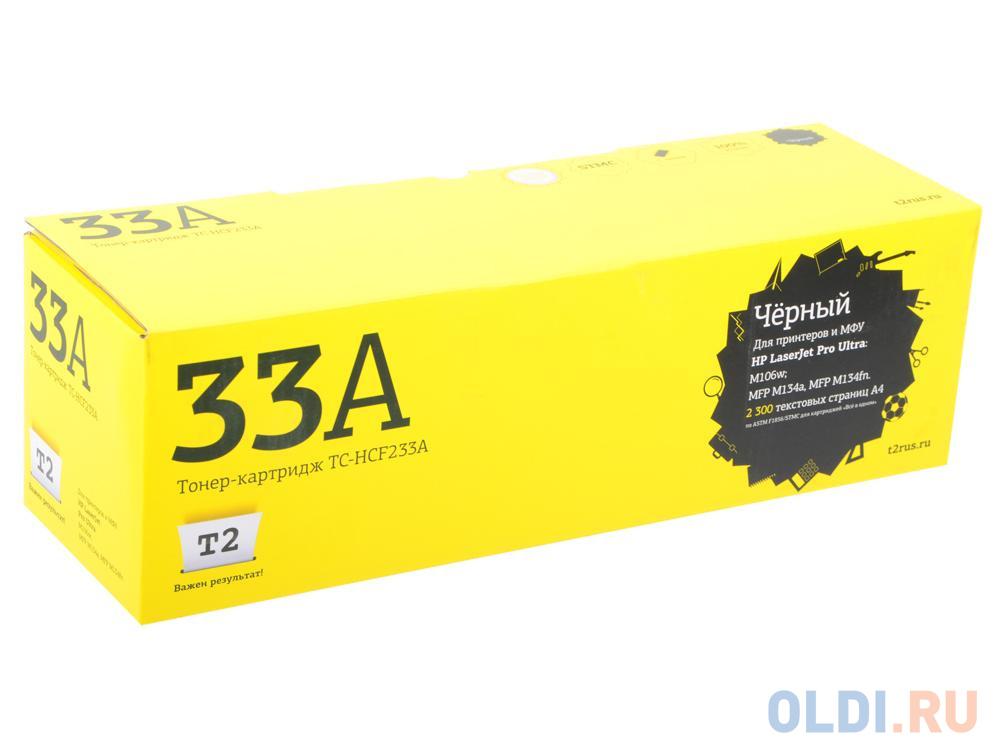 original innokin coolfire ultra 150w tc kit with 4000mah coolfire ultra tc mod Картридж T2 TC-HCF233A для HP LJ Ultra M106/M134a/M134fn (2300 стр.) (CF233A)