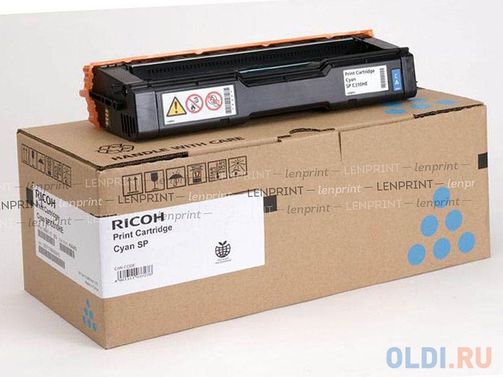 Фото - Принт-картридж Ricoh SP C360HE для SP C360DNw/SP C360SNw/SP C360SFNw/SP C361SFNw. Голубой. 6000 страниц. принт картридж ricoh sp c310he голубой