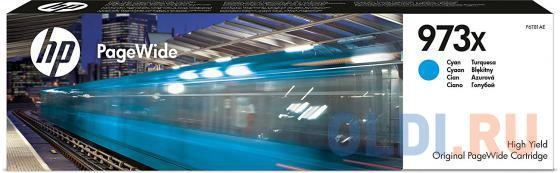 Картридж HP 973X (F6T81AE) голубой (cyan) 7000 стр картридж hp 973x l0s07ae черный
