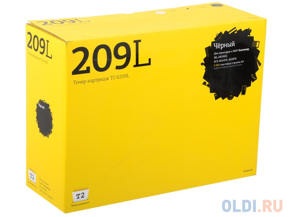 Картридж T2 TC-S209L для Samsung ML-2855ND SCX-4824FN 4828FN 5000стр