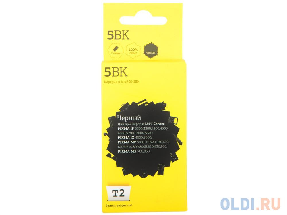 Картридж T2 IC-CPGI-5BK Black (с чипом) картридж t2 pgi 35 черный [ic cpgi 35]