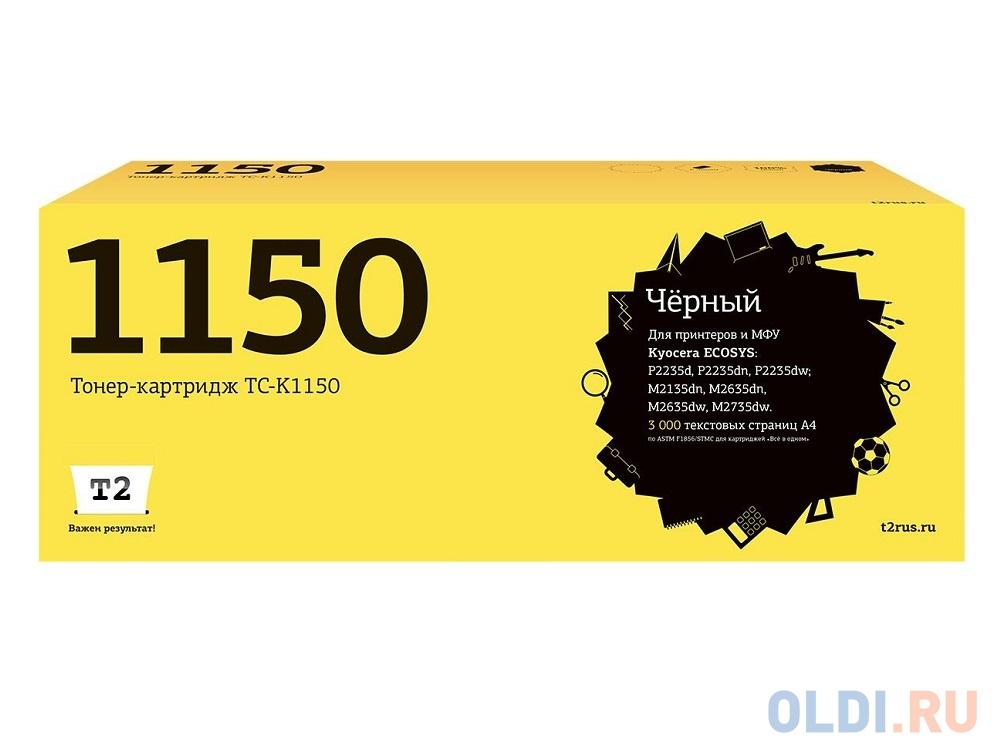 Картридж T2 TK-1150 3000стр Черный