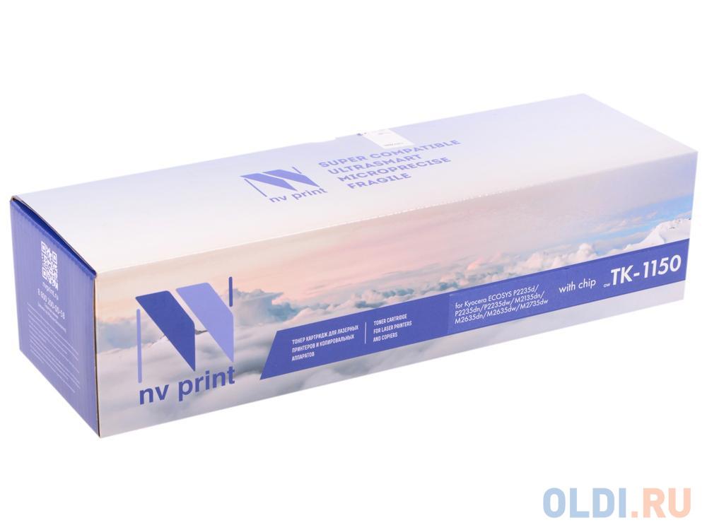 Картридж NV-Print TK-1150 3000стр Черный