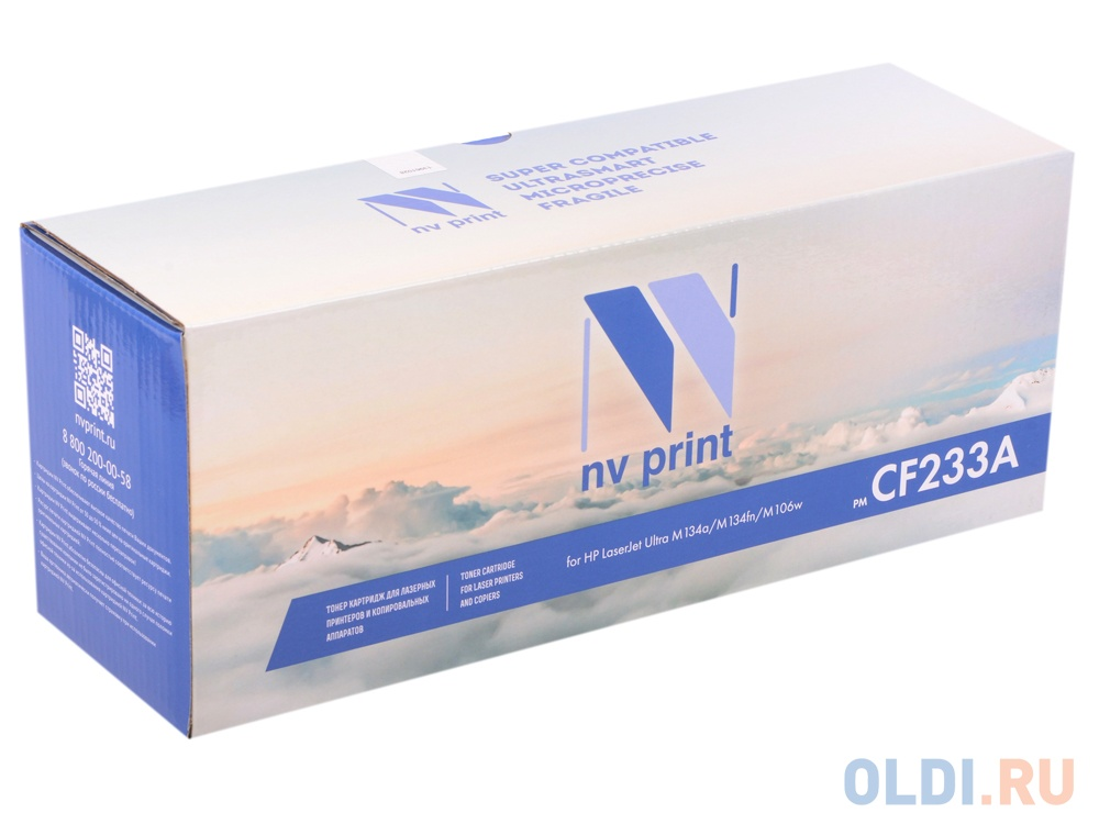 Картридж NV-Print CF233A для HP LaserJet Ultra M134a/M134fn/M106w черный 2300стр