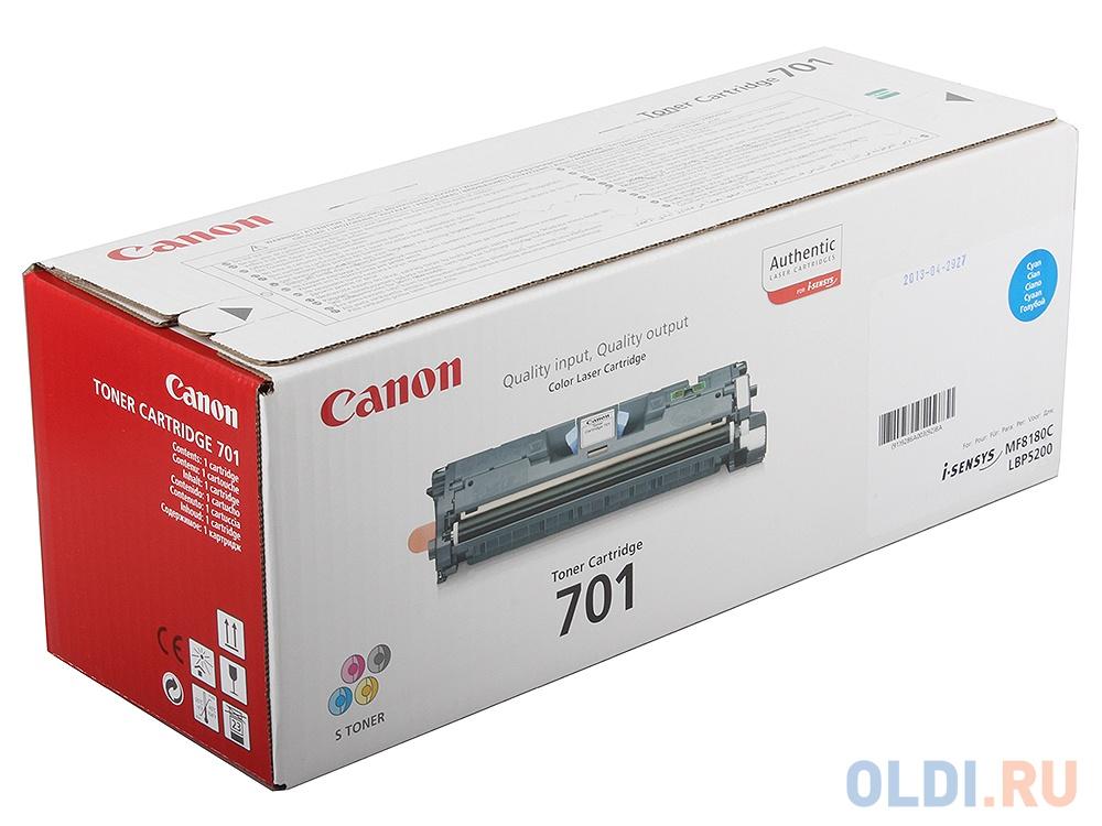 Картридж Canon C-701C для Canon LBP5200/MF8180C голубой 4000 страниц.