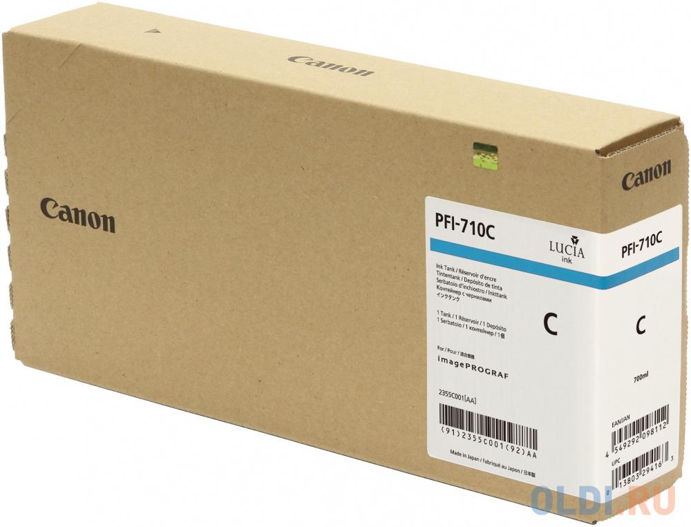 Картридж Canon PFI-710 C для Canon iPF TX-2000/iPF TX-3000/iPF TX-4000/iPF TX-3000 MFP T36/iPF TX-30