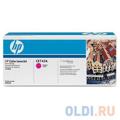 Картридж HP CE743A CE743A CE743A 7300стр Пурпурный