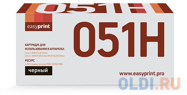 boxpop lc 510 35 Картридж EasyPrint LC 051H 4100стр Черный
