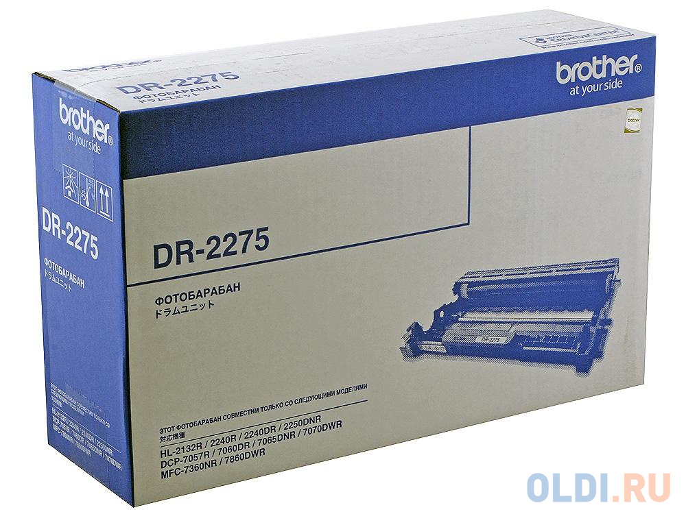 Фотобарабан Brother DR-2275 DR-2275 DR-2275 DR-2275 12000стр