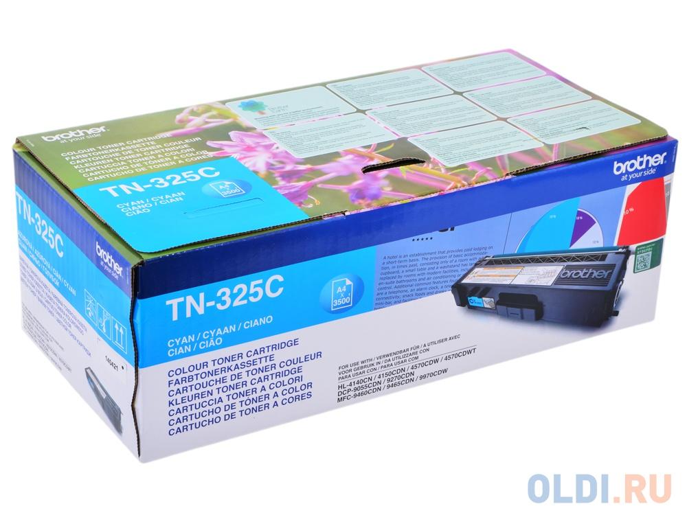 Картридж Brother TN-325C 4000стр Голубой