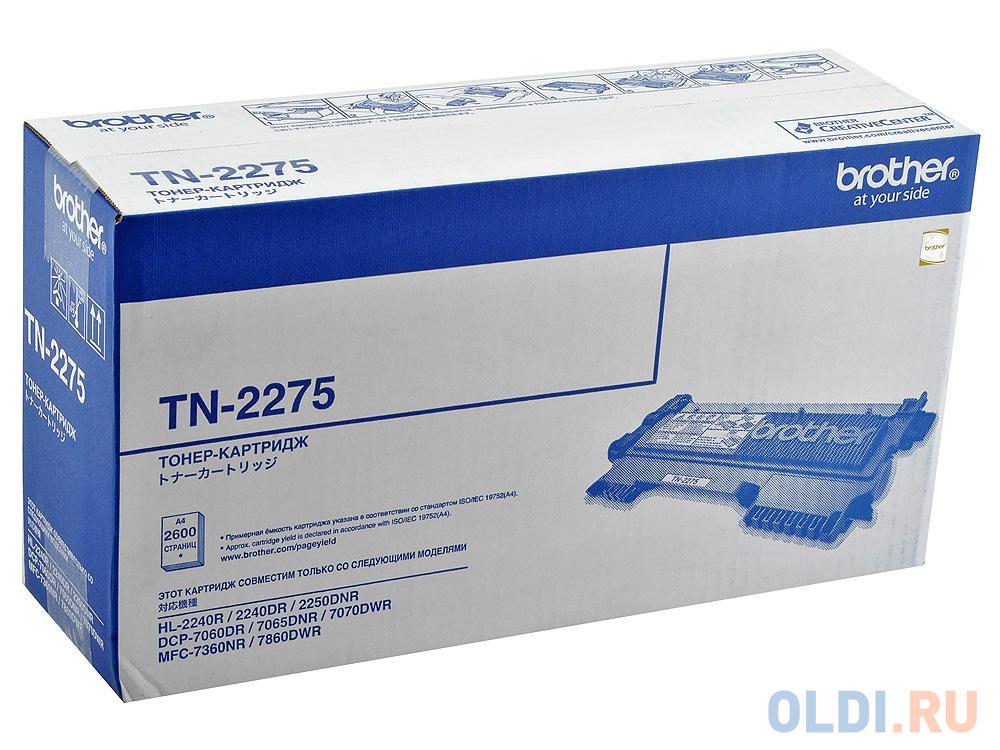 Картридж Brother TN-2275 TN-2275 TN-2275 TN-2275 TN-2275 TN-2275 2600стр Черный