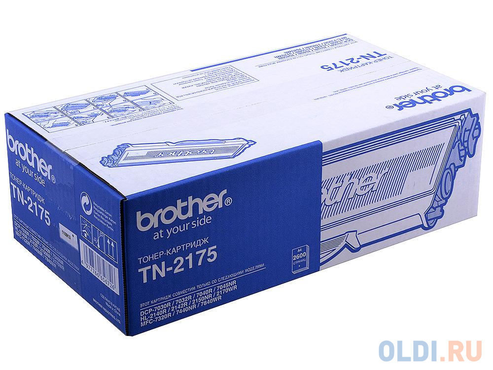 Картридж Brother TN-2175 TN-2175 TN-2175 TN-2175 2600стр Черный