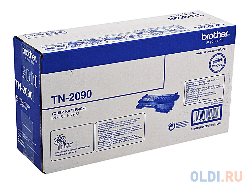 Картридж Brother TN-2090 TN-2090 TN-2090 TN-2090 TN-2090 2500стр Черный