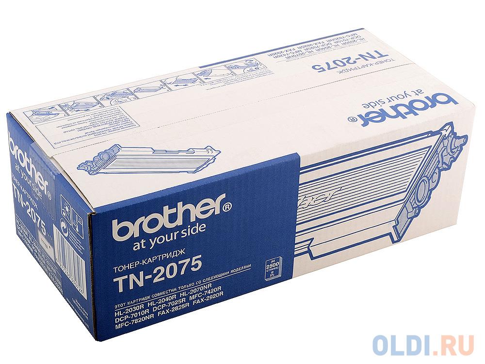 Фото - Картридж Brother TN-2075 TN-2075 TN-2075 TN-2075 TN-2075 2500стр Черный тонер картридж brother tn 241bk 2500стр черный
