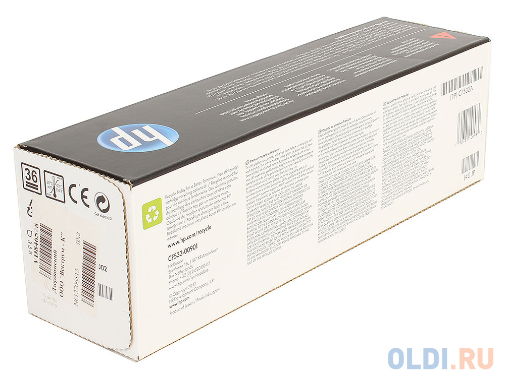 Картридж HP CF532A (HP 205A) для HP LaserJet M180/M181. Жёлтый. 900 страниц.